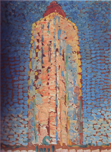 Mondrian A685 Zomermorgen (Summer Morning):Lighthouse at Westkapelle in Orange, 1909-10