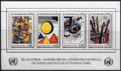 United Nations miniature sheet, 1986